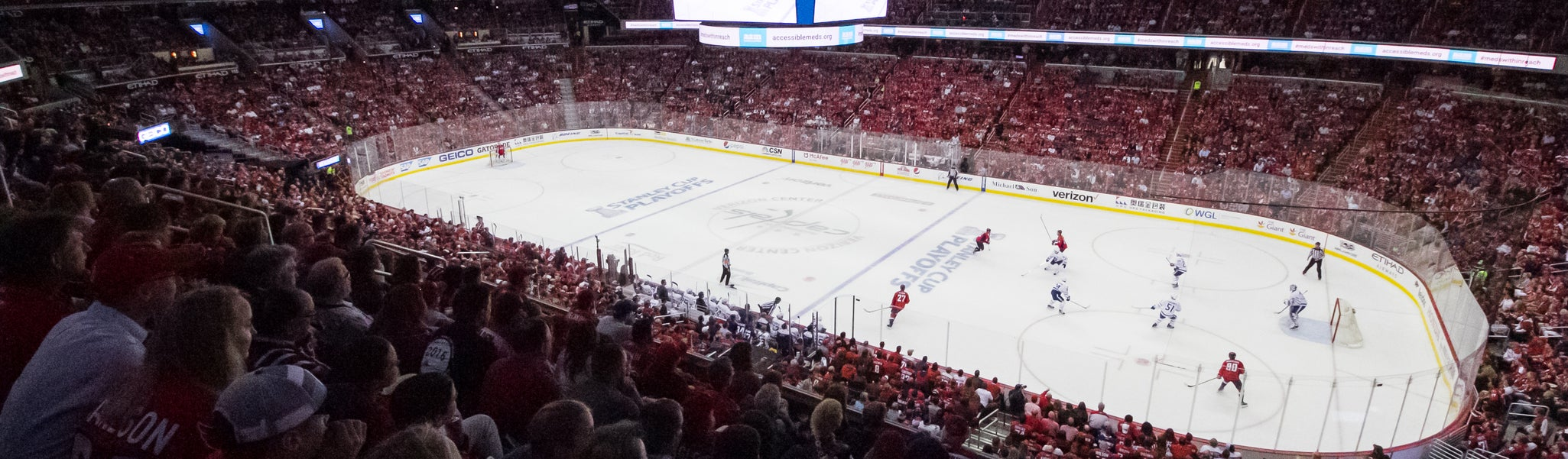 Seat view from Acela Level Corner 202 at Capital One Arena