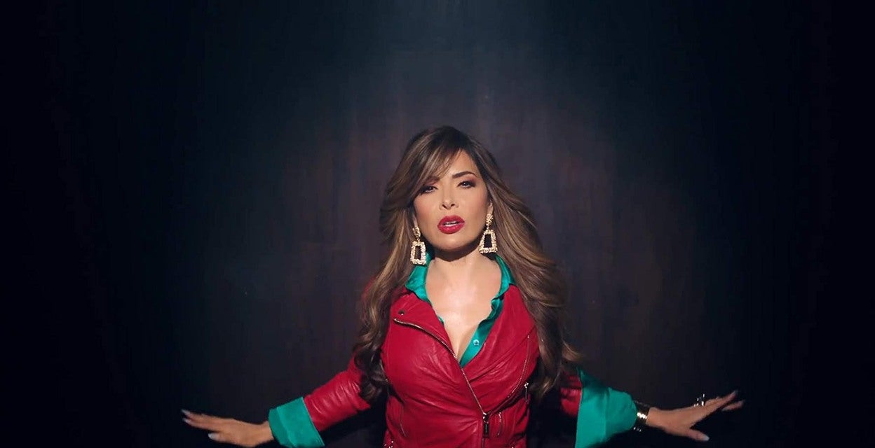 Gloria Trevi and Alejandra Guzman Tickets
