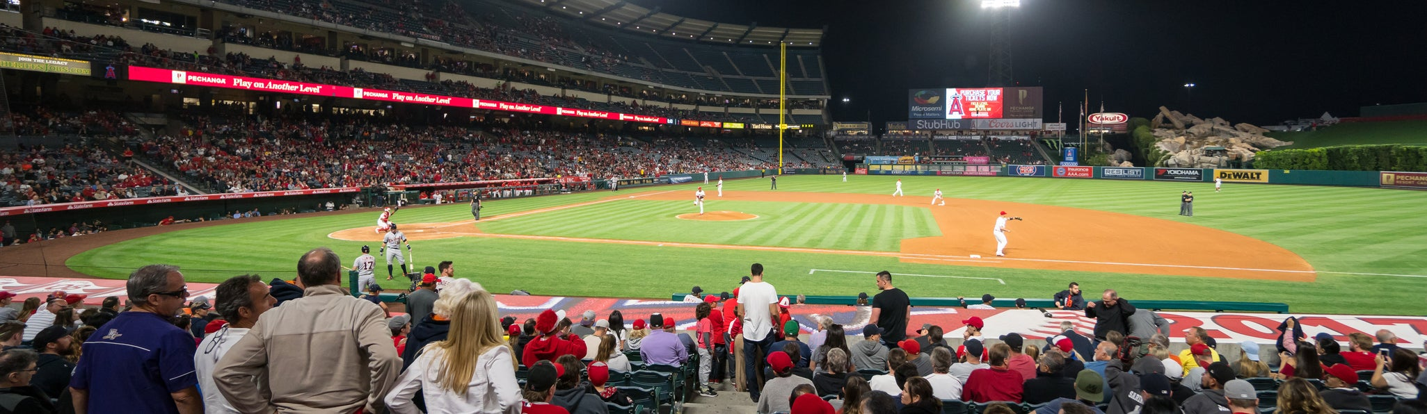 Seat view from Field MVP
