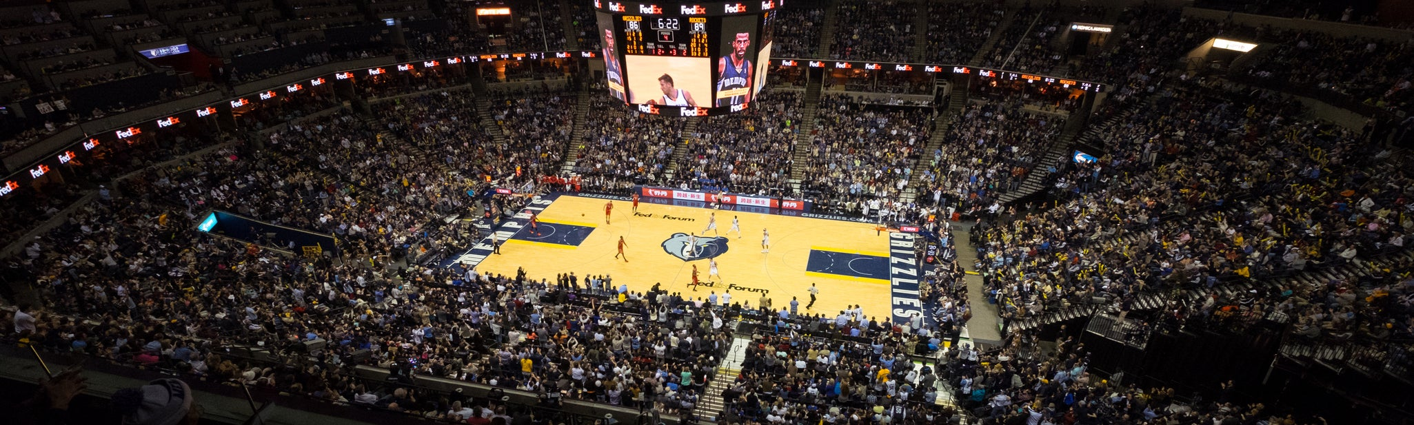 Seat view from Terrace Center